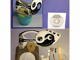 Ecopower Stirling Engine