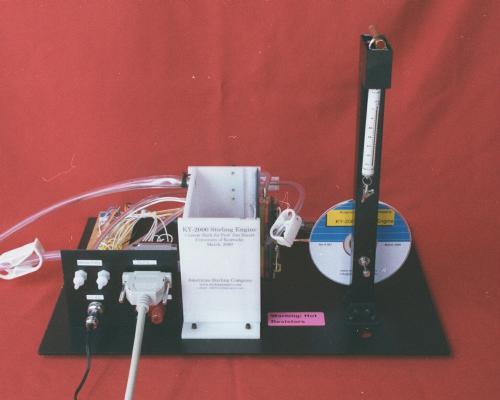 KY- 2000 lab engine